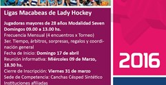 Liga Macabea de Lady Hockey